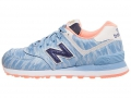 sneakers-new-balance-stampate.jpg