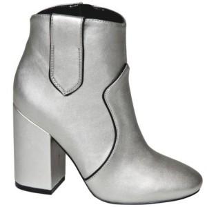 gallery-1507801638-scarpe-silver-hr253180